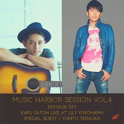 Music Harbor Session vol.4